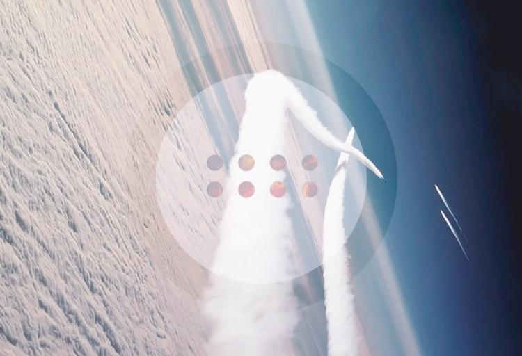 papercomets, logo, ::::